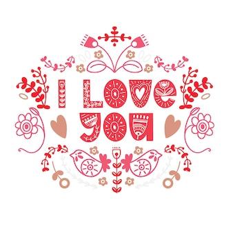 Schriftzug happy valentines day. rosa typografie im skandinavischen stil mit floralem ornament. vektorillustration.