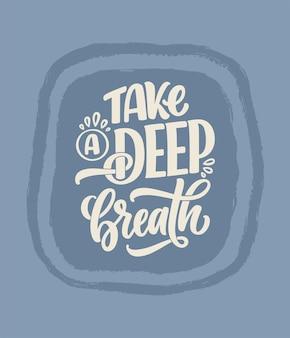 Schriftzug slogan über therapie. psychische gesundheitsfürsorge. lustiges zitat für blog, poster und printdesign. moderner kalligraphietext. vektor-illustration
