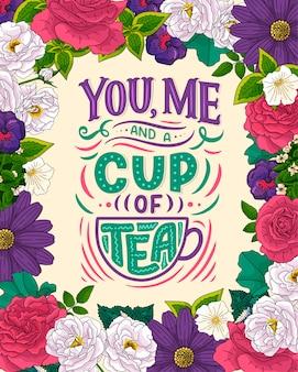 Schriftzugkomposition mit skizze für café, café oder drucke. hand gezeichnete vintage typografie phrase, zitat. poster