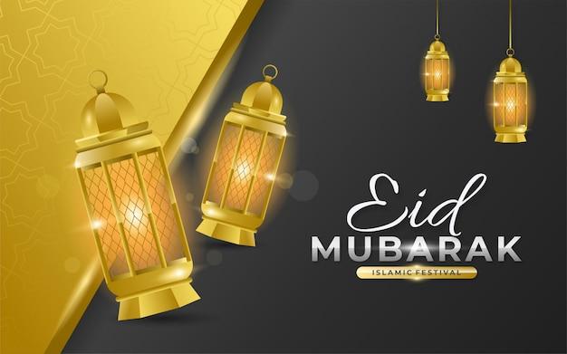 Schritte gold und schwarze farbe von eid mubarak hintergrund