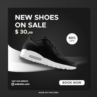 Schuhe werbung social media instagram post banner vorlage