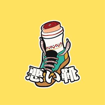 Schuhkarikaturillustrations-aufkleberdesign
