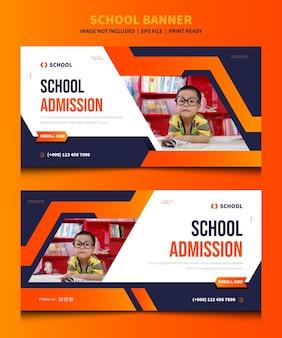 Schul-web-banner