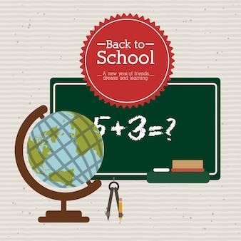 Schule design