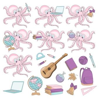 Schule herbst meer unterwasser vektor illustration set octopus schüler