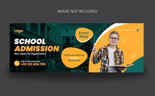 Schuleintritt facebook cover social media post vorlage