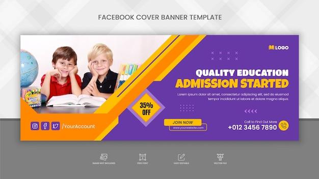 Schuleintritt facebook-cover