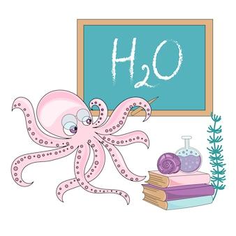 Schulmeer-unterwasservektor-illustrations-satz octopus-schule