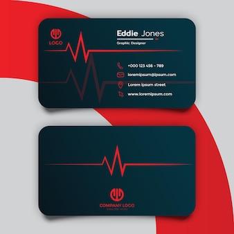 Schwarz mit rotem pulssymbol visitenkarten-vorlagendesign