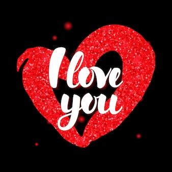 Schwarz rot ich liebe dich. vektor-illustration der valentinstag-gruß-postkarte mit kalligraphie. handgezeichnete gestaltungselemente.