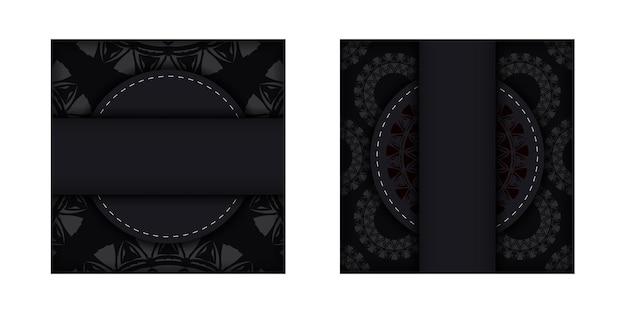 Schwarze bannervorlage mit griechischen ornamenten und platz für ihr logo und ihren text. vorlage für postkartendruckdesign mit abstrakten mustern.