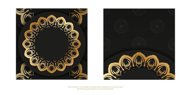 Schwarze grußkartenvorlage mit goldenen griechischen ornamenten