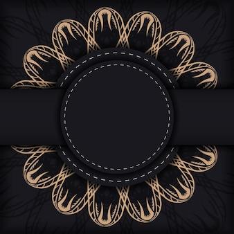 Schwarze postkarte mit vintage-braun-ornament zum drucken bereit.
