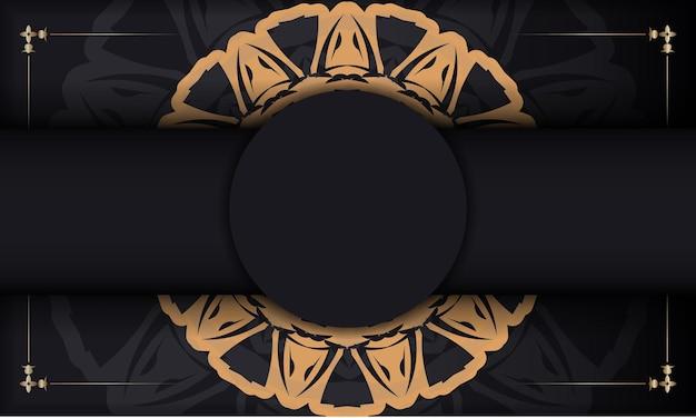 Schwarze postkarte mit vintage-ornamenten und platz für ihren text und ihr logo. druckfertiger designhintergrund mit luxuriösen ornamenten.