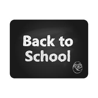 Schwarze tafel zurück zu den runden ecken der schule. vektor-illustration
