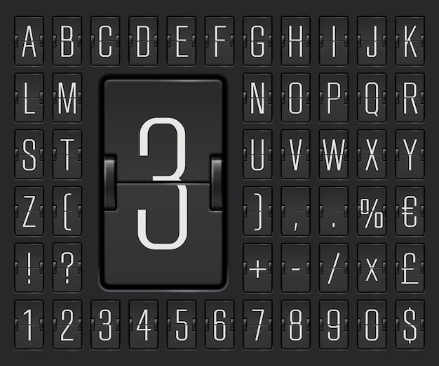 Schwarze terminalschrift für die mechanische anzeigetafel mit zahlen zur anzeige von ziel- und fahrplanvektorillustrationen. flughafen-flipboard-alphabet zum anzeigen von abflug- oder ankunftsinformationen.