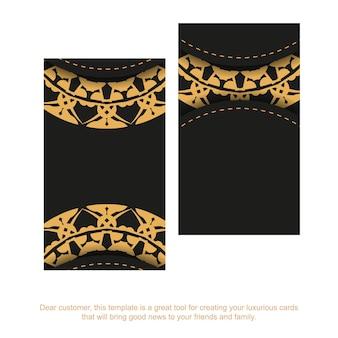 Schwarze visitenkarte mit braunem abstraktem ornament