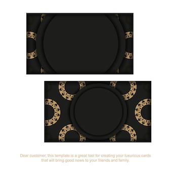 Schwarze visitenkarte mit braunem griechischem ornament