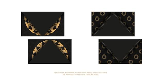 Schwarze visitenkarte mit braunem indischem ornament