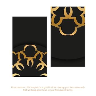 Schwarze visitenkarte mit goldenem luxusmuster