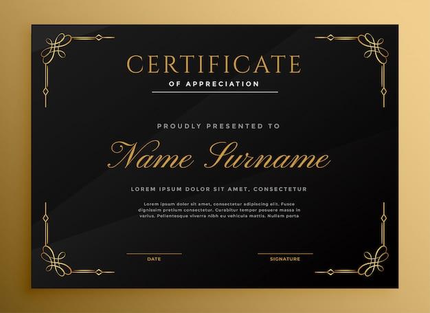 Schwarze weinlesestilzertifikatschablone mit goldenen details