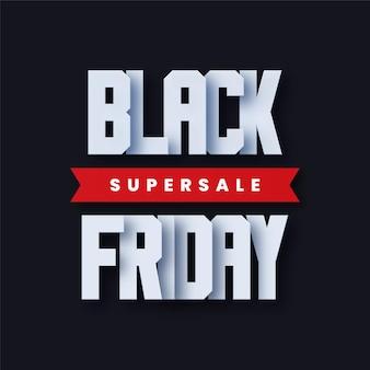 Schwarzer freitag supersale-banner