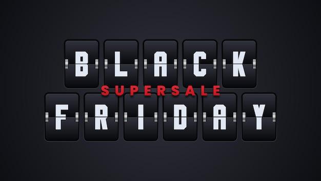 Schwarzer freitag supersale-poster