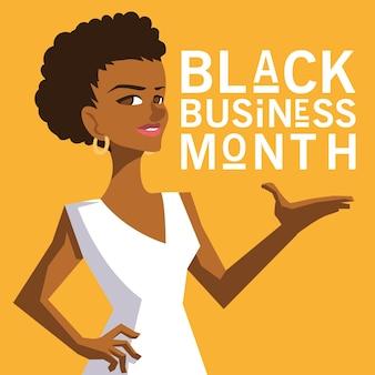 Schwarzer geschäftsmonat mit afro-frauenkarikatur der wirtschaftlichen gleichheit und feierthemaillustration