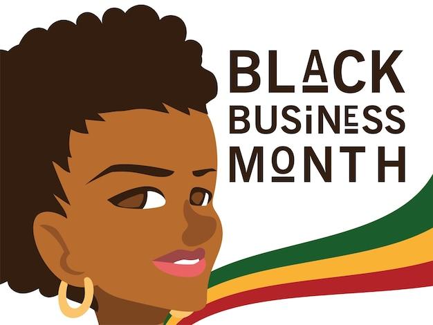 Schwarzer geschäftsmonat mit afro-frauenkarikaturkopf der wirtschaftlichen gleichheit und feierthemaillustration