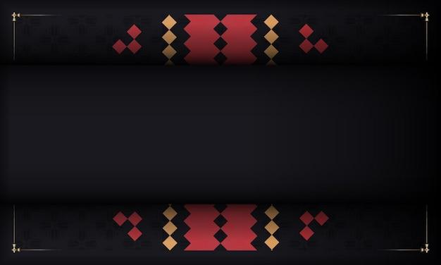 Schwarzer hintergrund mit slawischen vintage-ornamenten und platz für ihr logo. vorlage für postkartendruckdesign mit luxusverzierung.