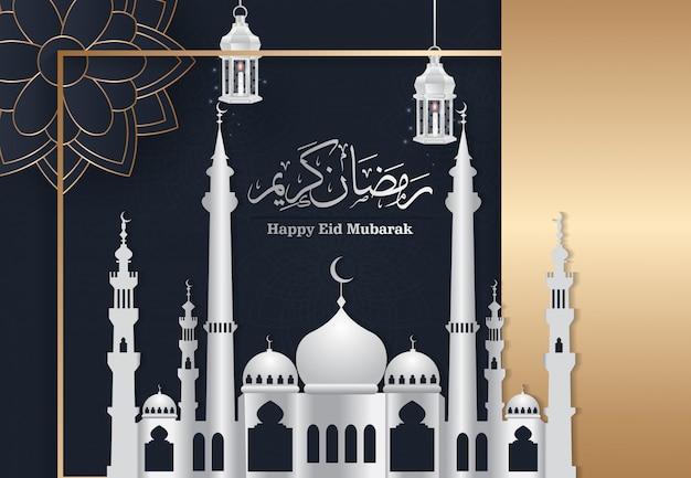 Schwarzer ramadan kareem und happy eid mubarak hintergrund