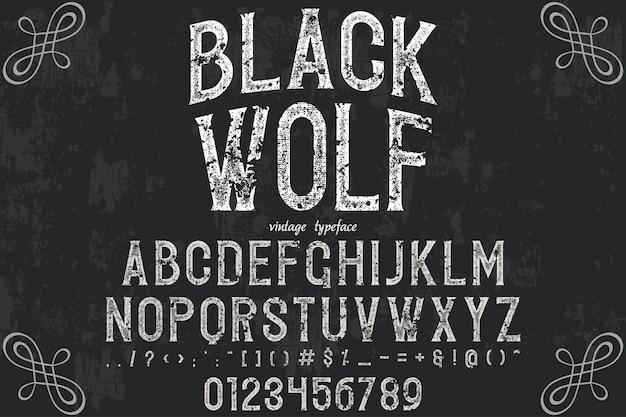 Schwarzer wolf des retro schriftbildentwurfs