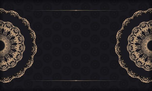 Schwarzes banner mit braunem vintage-ornament und platz für ihr logo oder ihren text