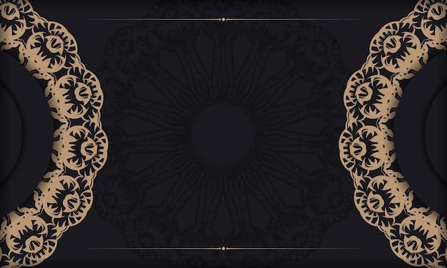 Schwarzes banner mit braunem vintage-ornament und platz für logo oder text