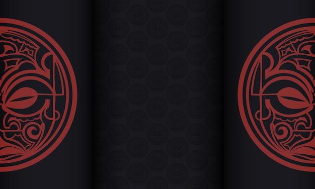 Schwarzes banner mit maori-gott-maskenverzierungen und platz unter ihrem text.