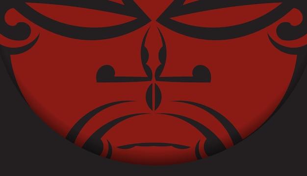 Schwarzes banner mit maske der götterverzierungen und platz für ihr logo. vorlage für eine druckbare gestaltung einer postkarte mit einem gesicht im polizenischen stil. vektor