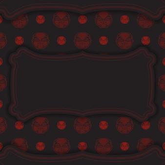 Schwarzes banner mit maske der götterverzierungen und platz für ihr logo. vorlage für eine druckfähige gestaltung einer postkarte