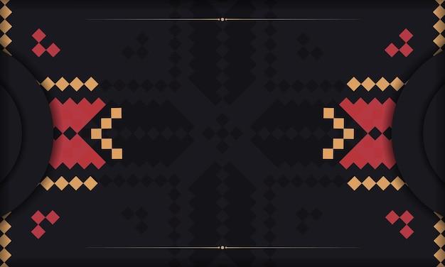 Schwarzes banner mit slowenischen ornamenten und platz für ihr logo. vorlage für postkartendruckdesign mit luxuriösen mustern.
