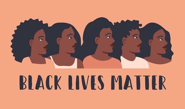 Schwarzes leben ist wichtig poster mit protestierenden multinationalen menschen