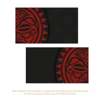 Schwarzes postkartendesign mit maske der götter. vektor-einladungskarte mit einem platz für ihren text und einem gesicht in einem ornament im polizenischen stil.