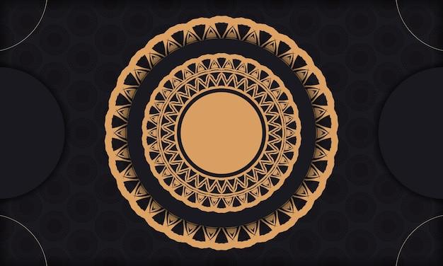 Schwarzes vektorbanner mit ornamenten und platz für ihr logo und ihren text. druckbare design-hintergrundvorlage mit abstrakter verzierung.