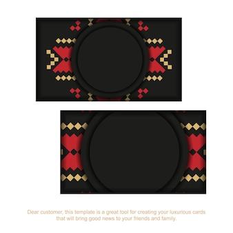 Schwarzes visitenkartendesign mit slawischen mustern. stilvolle visitenkarten mit platz für ihren text und luxuriösen ornamenten.
