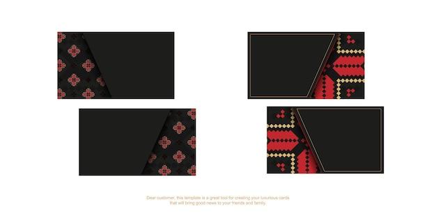Schwarzes visitenkartendesign mit slawischer verzierung. stilvolle visitenkarten mit platz für ihren text und luxuriösen mustern.