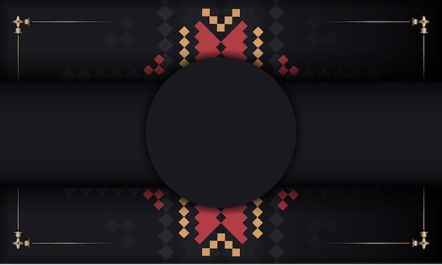 Schwarzes vorlagenbanner mit slowenischen ornamenten und platz für ihr logo und ihren text. vorlage für postkartendruckdesign mit luxuriösen mustern.