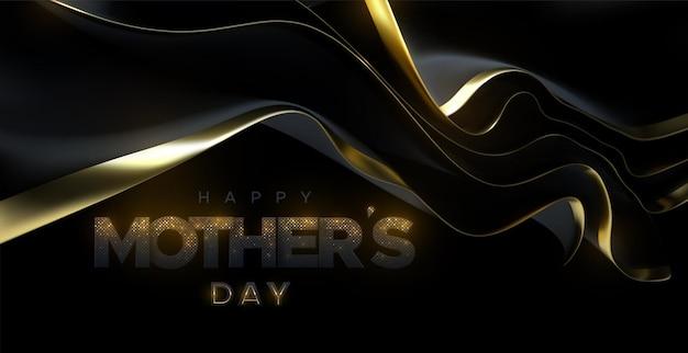 Schwarzes zeichen des glücklichen muttertags mit goldenem glitzern und fließendem seidigem stoff