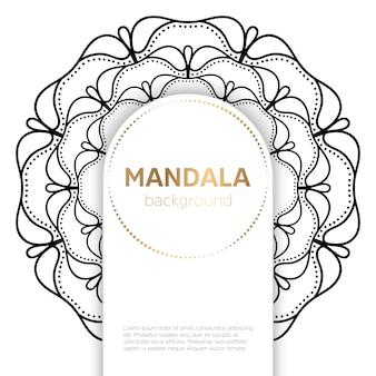 Schwarzweiss-mandala-schablonenhintergrund