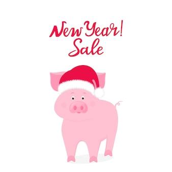 Schwein im weihnachtsmann-hut. neujahrsverkaufsbunner.