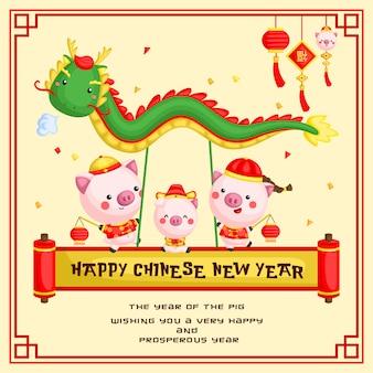 Schweinejahr chinesisches neujahr