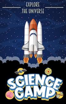Science camp logo mit erkundung des universums text und raumobjekte