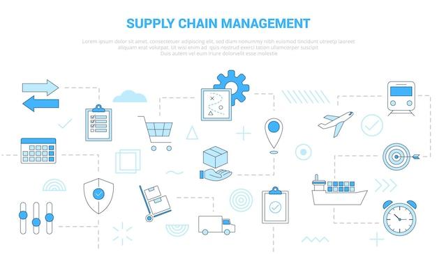 Scm supply chain management-konzept mit icon-set-vorlagenbanner mit modernem blauem farbstil